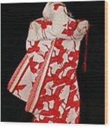 Japanese Bride In Paper Wood Print