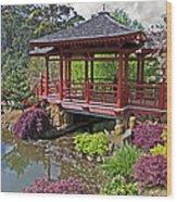 Japanese Bridge At Emu Valley Wood Print