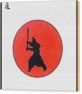 Japanese Bushido Way Of The Warrior Wood Print