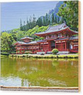 Japanese Byodoin Temple Wood Print
