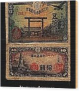 Japanese Currency From World War II Wood Print