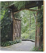Japanese Garden Gate  Wood Print