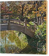 Japanese Garden In Fall Wood Print by Iris Greenwell