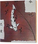 Japanese Koi Bekko Feung Shui Wood Print