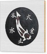 Japanese Koi Sumi Goromo Feung Shui Painting Wood Print