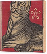 Japanese Matchbox Label With Tiger Wood Print by Nop Briex
