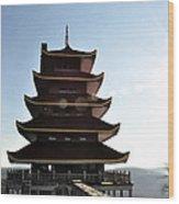 Japanese Pagoda Reading Pa Wood Print