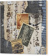 Japanese Postage Three Wood Print by Carol Leigh