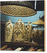 Japanese Sake Perfection Wood Print