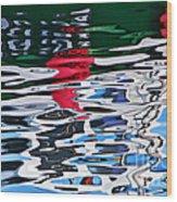 Jbp Reflections 2 Wood Print