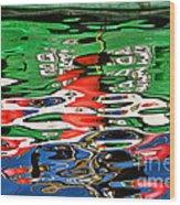 Jbp Reflections 4 Wood Print