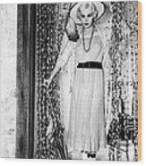 Jeanne Eagels, Kim Novak, 1957 Wood Print