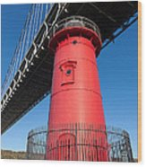 Jeffrey's Hook Lighthouse I Wood Print