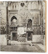 Jerusalem Armenian Church Wood Print