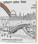 Jerusalem With Rainbow Wood Print