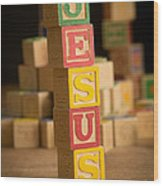 Jesus - Alphabet Blocks Wood Print