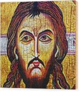 Jesus Christ Mandylion Wood Print