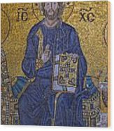 Jesus Christ Mosaic Wood Print