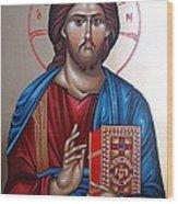 Jesus Christ Our Savior Wood Print