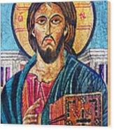 Jesus Christ The Pantocrator I Wood Print