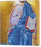 Jesus Holy Trinity Wood Print