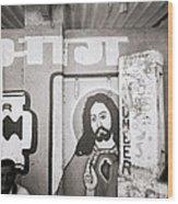 Jesus In Mumbai Wood Print
