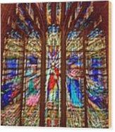 Jesus Is The Way Wood Print