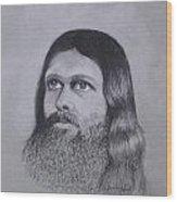 Jesus Looking To Heaven Wood Print by Kathy Weidner