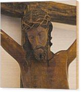 Jesus On The Cross Wood Print by Al Bourassa