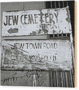 Jew Town In Cochin Wood Print