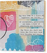 Jewish Home Blessing -greeting Cards And Prints Wood Print