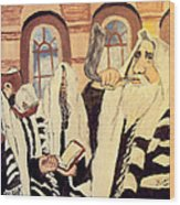 Jewish New Year 2 Wood Print