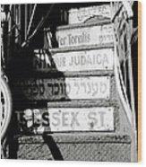 Jewish New York Wood Print