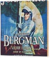 Joan Of Arc, Poster Art, Ingrid Wood Print