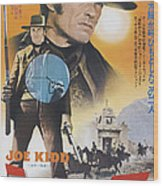Joe Kidd, Clint Eastwood On Japanese Wood Print