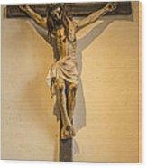 John Paul Jesus Wood Print
