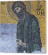 John The Baptist Wood Print