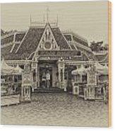 Jolly Holiday Cafe Main Street Disneyland Heirloom Wood Print