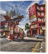 Jonker Walk Wood Print