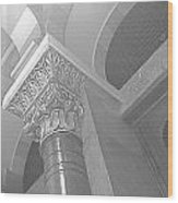 Jubilee Synagogue Black And White Wood Print