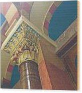 Jubilee Synagogue Wood Print
