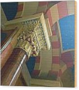 Jubillee Synagogue IIi Wood Print