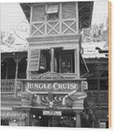 Jungle Cruise Adventureland Disneyland Bw Wood Print