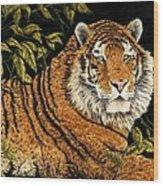Jungle Monarch Wood Print