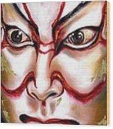 Kabuki One Wood Print