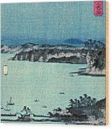Kanazawa Full Moon 1857 Right Wood Print