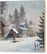 Kargopol. Onezhskaya Lane Wood Print
