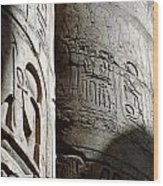 Karnak Temple 10 Wood Print