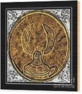 Kerosene Lamp - Brass Etching Wood Print