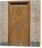 Khiva Door No.12 Wood Print